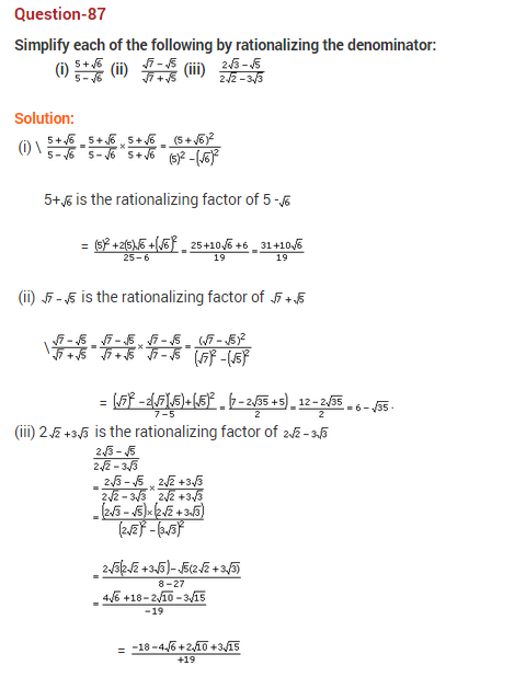 number-system-ncert-extra-questions-for-class-9-maths-98.png