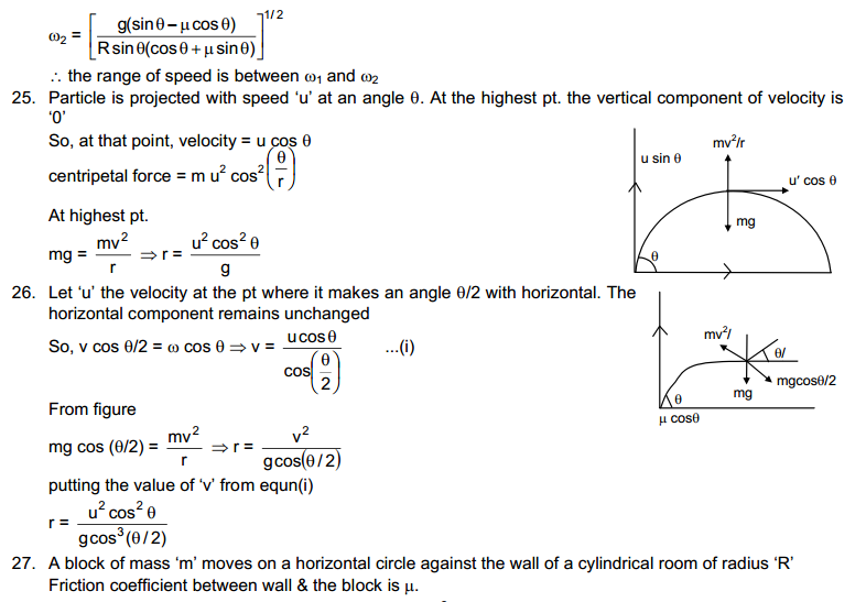 Circular Motion HC Verma Concepts of Physics Solutions 11