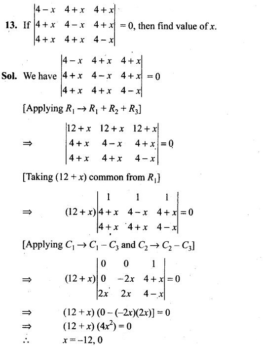 ncert-exemplar-problems-class-12-mathematics-determinants-14