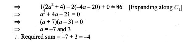 ncert-exemplar-problems-class-12-mathematics-determinants-45
