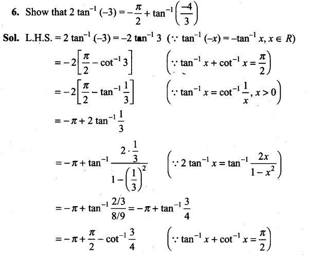 ncert-exemplar-problems-class-12-mathematics-inverse-trigonometric-functions-5