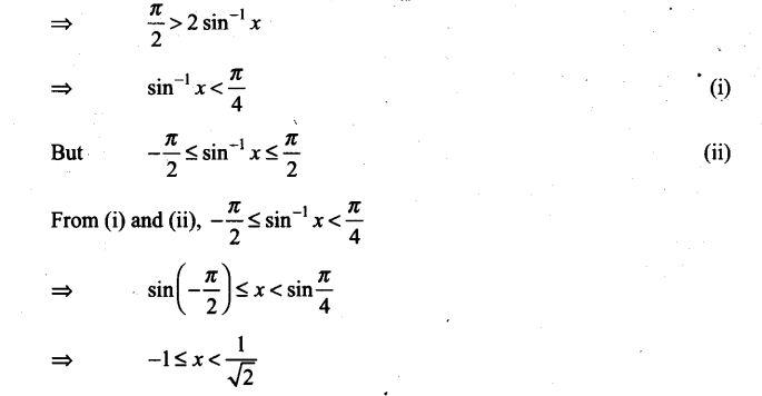 ncert-exemplar-problems-class-12-mathematics-inverse-trigonometric-functions-32