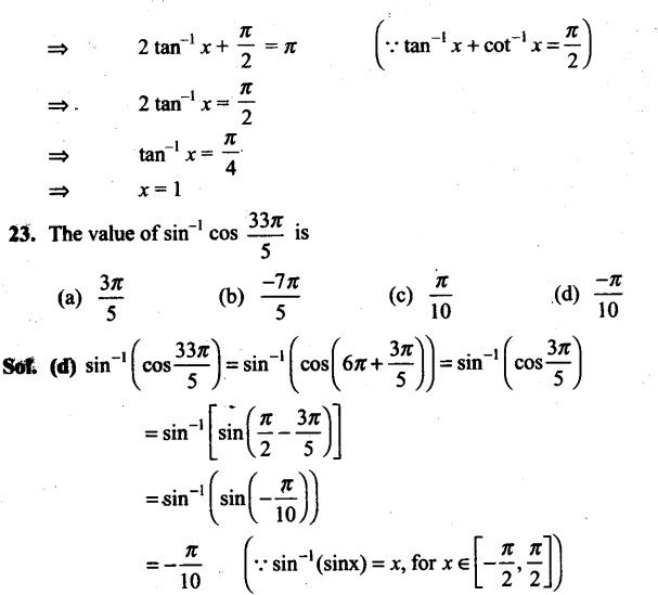 ncert-exemplar-problems-class-12-mathematics-inverse-trigonometric-functions-22