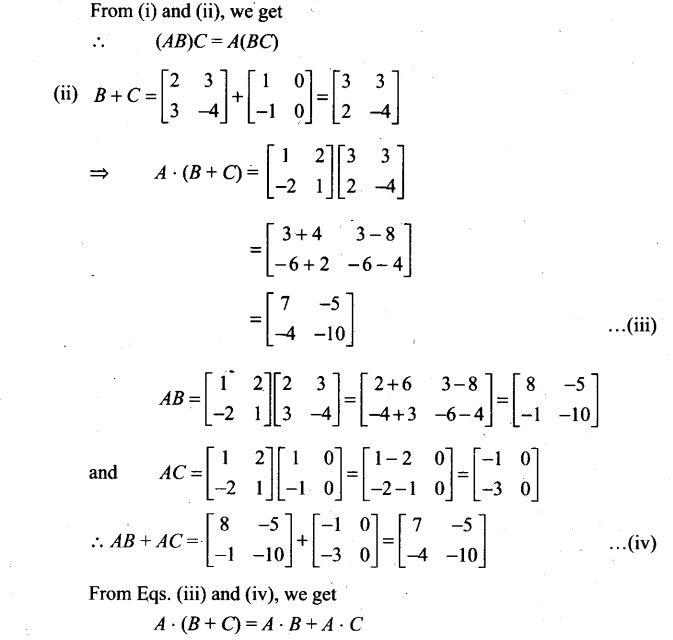 ncert-exemplar-problems-class-12-mathematics-matrices-22