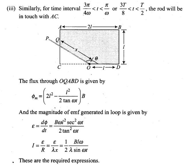 ncert-exemplar-problems-class-12-physics-electromagnetic-induction-51