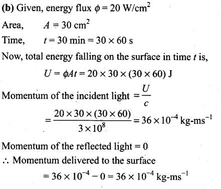 ncert-exemplar-problems-class-12-physics-electromagnetic-waves-3